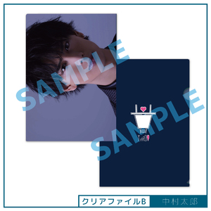 【中村太郎】クリアファイルB
