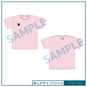 【中村太郎】本人デザインオリジナルTシャツ