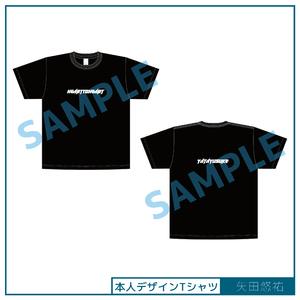 【矢田悠祐】本人デザインオリジナルTシャツ