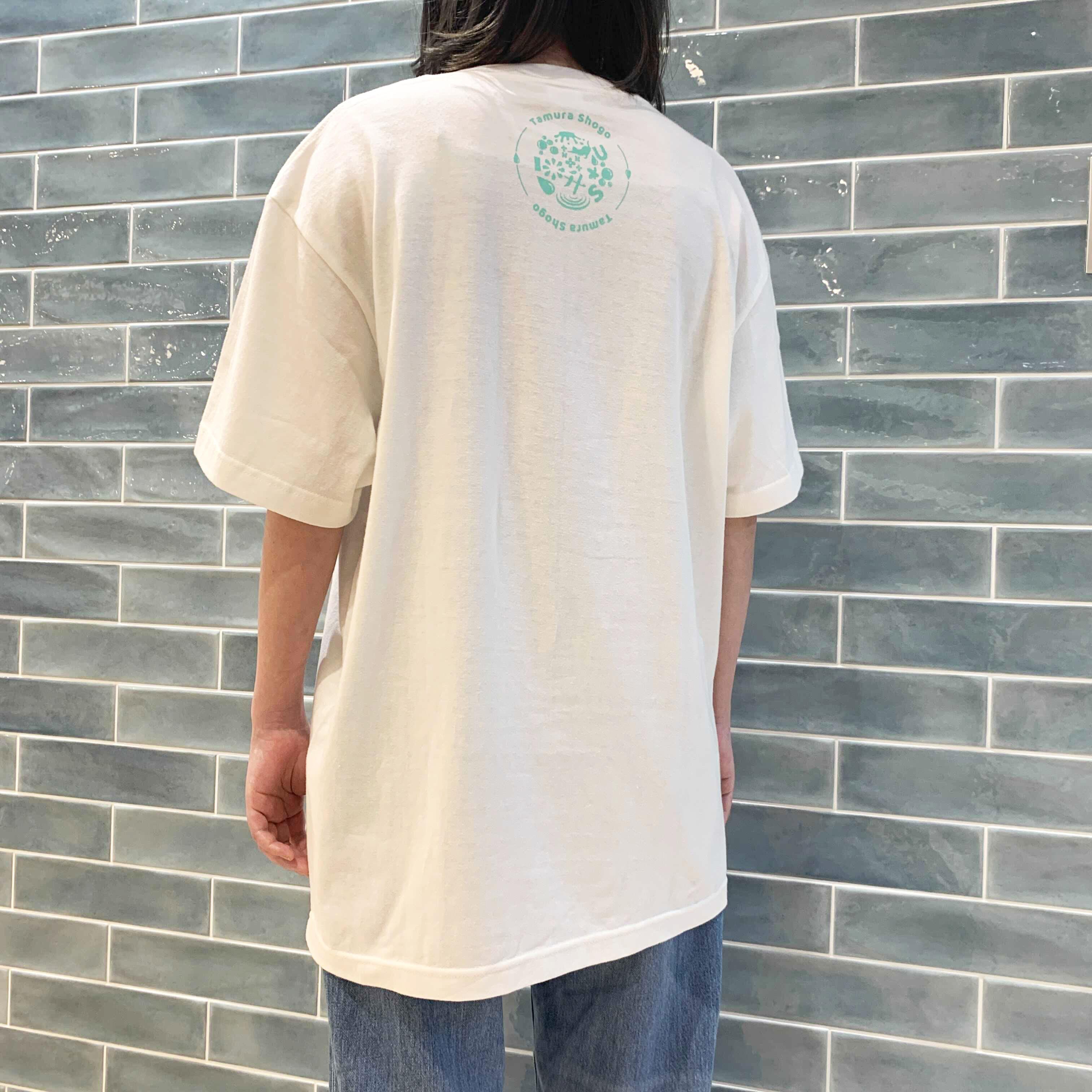 【田村升吾】ロゴ入りTシャツ